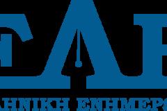 Logo-Png3