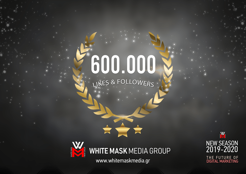 600.000 η Νέα Δυναμική της White Mask Media Group στα Social Media
